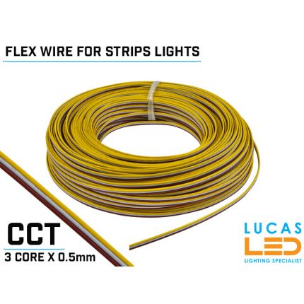 CCT LED Power cable, flexible for Led Strips - 3 core x 0.5mm - 20AWG - 80° - 300V -  VW-1 - 100m/reel - Price per 1 meter