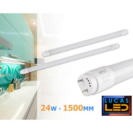 T8 LED GLASSv2 - 1500mm - 24W - G13- 2880lm - White -  LED Tubes