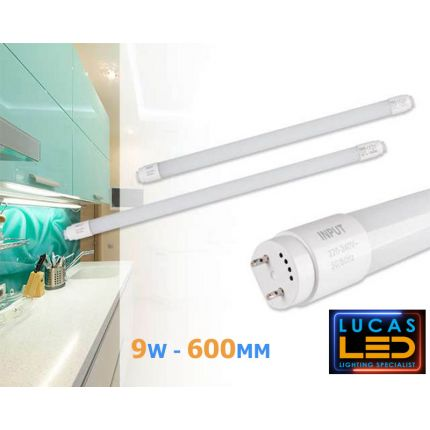 LED Tube- flourescent- 9W- G13- 1080lm- 600mm