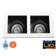 LED Recessed Spotlight - Ceiling fitting - 2xGU10 - IP20 - Vertical adjustment of 20° - ARET White