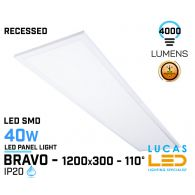 LED Panel Light 1200x300 - 40W - 4000K Natural White - 4000lm - RECESSED Downlight - ceiling fitting - LED SMD - BRAVO 12030