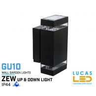 Outdoor LED Wall Light - GU10 - IP54 - ZEW Square  - Surface Facade Lamp - Up & Down Light - Black colour