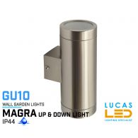 Outdoor LED Wall Light - GU10 - IP54 - MAGRA 235  - Surface Facade Lamp - Up & Down Light - Stainless Steel