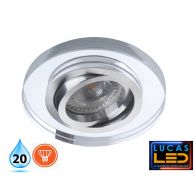 MORTA 24mm - IP20 - GU10 - Vertical adjustment of 30°- Recessed LED Spotlight glass ring