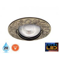 LED spotlight recessed ceiling mounted - gu10- ip20 - Vertical adjustment of 30° - URTICA Patinated brass
